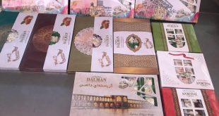 قیمت گز دالمن اصفهان