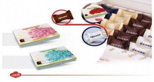 صادرات پشمک لقمه شکلاتی